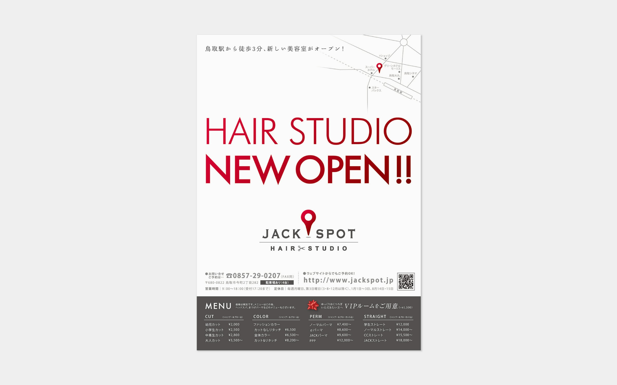Hair studio JACKSPOT CI 3枚目